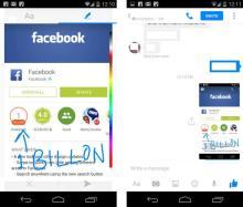 fb messenger update